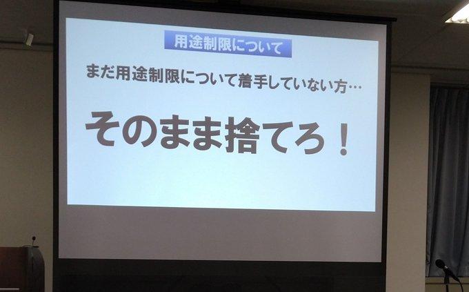 宅地建物取引士の通信講座・WEB講座の厳選おススメ!!