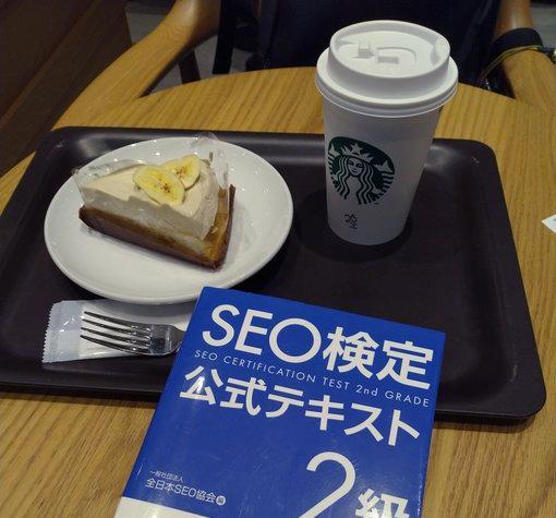 【集中の仕方】カフェ(お店)に迷惑をかけることなく店内で勉強するには!